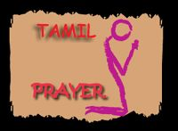Common Prayers in Tamil